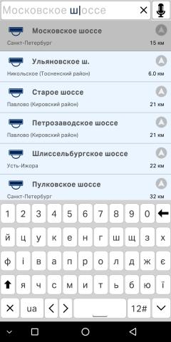 Screenshot_20190911-104424.png
