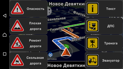 Screenshot_20190914-000136.png