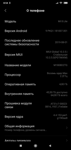 Screenshot_2019-10-02-08-54-30-408_com.android.settings[1].png