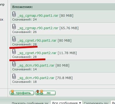 Clip2net_191031095636.jpg