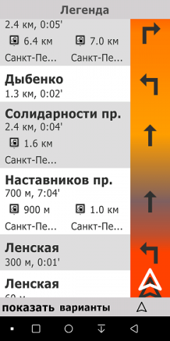 Screenshot_2019-10-11-12-00-28.png