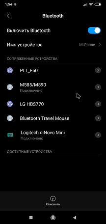 Screenshot_2019-10-24-01-54-47-371_com.android.settings.png