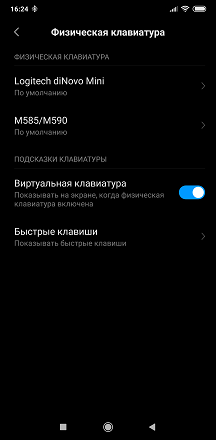 Screenshot_2019-10-28-16-24-24-295_com.android.settings.png