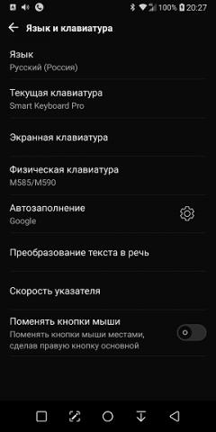 Screenshot_2019-11-06-20-27-18.png