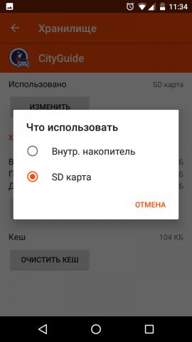 Screenshot_20191101-113457.png