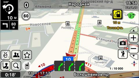 CityGuide_Screenshot_2020_01.03_16_59_10.thumb.jpg.78868140fa5346e2c96984c5d8768d52.jpg