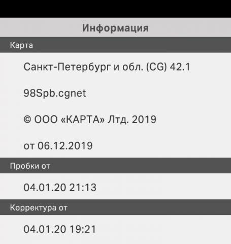 IMG_20200104_212859.jpg