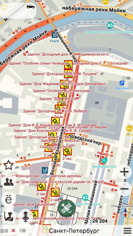 Screenshot_2020-01-13-23-24-00-676_cityguide.probki.net.png