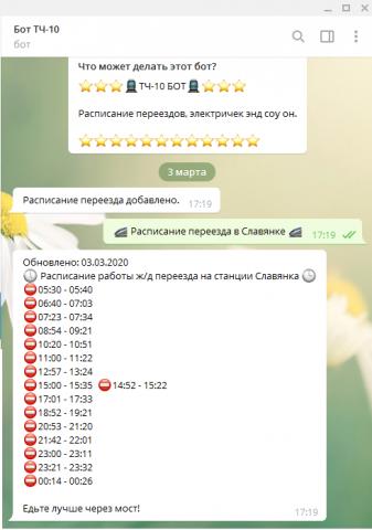 slavyanka.thumb.png.242c82376633b9afab93f01402eab43c.png
