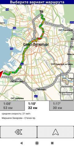 Screenshot_2020-05-12-19-02-14-716_cityguide.probki.net.jpg