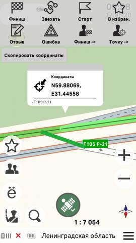 Screenshot_20200617_100537.thumb.png.0f1711b0ff73c171c37d412e7e87c046.png