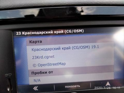 IMG_20200726_161103.jpg