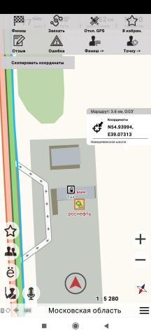 Screenshot_2020-07-21-06-32-15-380_cityguide.probki_net.thumb.jpg.d418c111075264e50ad02ccc0b5383ea.jpg