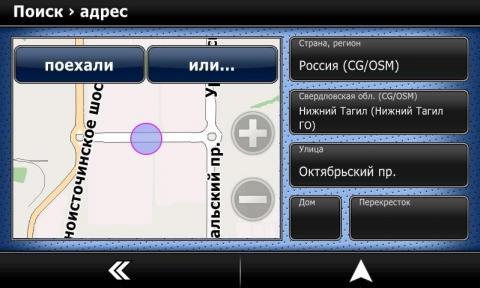 ОКтябрьскийПроспект1.jpg