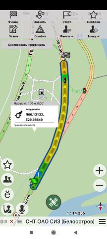 Screenshot_2020-08-24-00-34-22-546_cityguide.probki.net.jpg