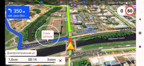Screenshot_2020-08-25-08-11-46-003_ru.yandex.yandexnavi.jpg