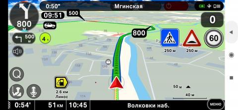 Screenshot_2020-08-28-09-51-59-805_net.probki.bgeo.jpg
