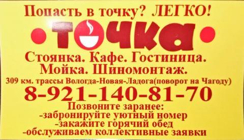 145653512_.thumb.jpg.80c1d399ec2130b11a8352d304179734.jpg