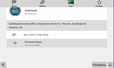 Screenshot_20200922-014312.thumb.png.a1f33d12751aa4835f6b4a6cca4ef86b.png