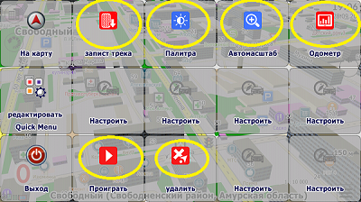 Screenshot_20200928-190854.png
