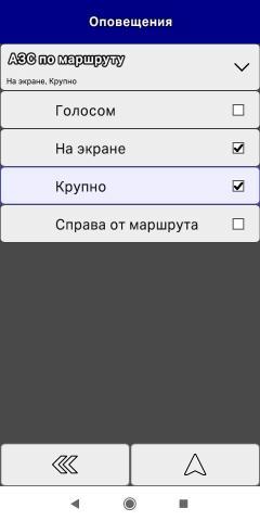 Screenshot_2020-10-08-20-35-54-019_cityguide.probki_net.thumb.jpg.95a3c2fa5ccef594103883b15aa52774.jpg