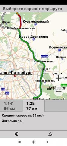 Screenshot_2020-10-11-15-35-50-684_cityguide.probki_net.thumb.jpg.0cc26f419087f53ef3a85cde297d0688.jpg