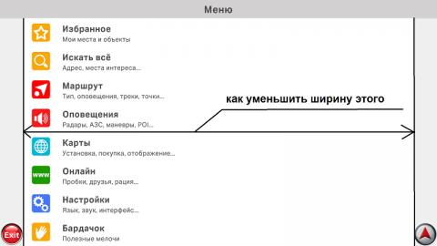 Screenshot_20201004-182114.png