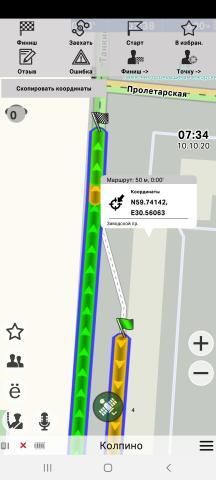 Screenshot_20201010-073519_CityGuide.jpg