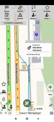 Screenshot_2020-11-01-19-35-22-312_cityguide.probki.net.jpg