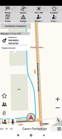 Screenshot_2020-11-03-15-19-35-178_cityguide.probki.net.jpg