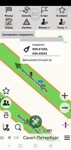 Screenshot_20201027_235941_cityguide.probki.net.jpg