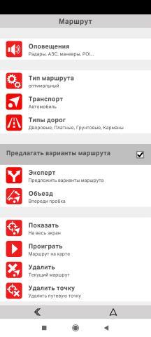 Screenshot_2020-12-10-11-24-47-014_cityguide.probki.net.jpg