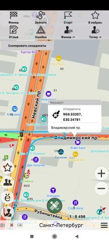 Screenshot_2020-12-17-10-21-22-298_cityguide.probki.net.jpg