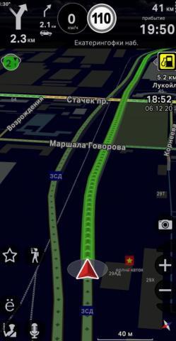 Screenshot_20201206_185321_cityguide.probki_net.thumb.jpg.2bcb3cb190fa5114ae1b37ea096b9c7b.jpg