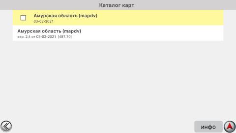 Screenshot_20210212-180224.thumb.png.77708dc9a2eb47e38f3a4845a1217699.png