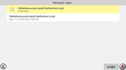 Screenshot_20210212-180229.thumb.png.1ee0edf24279d9e5c7883abe88224d4b.png