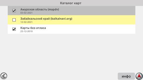 Screenshot_20210212-180537.thumb.png.e6ca4b1fe5619293f548165218a5b463.png