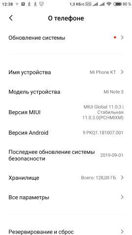 Screenshot_2021-03-15-12-38-37-639_com.android.settings.jpg