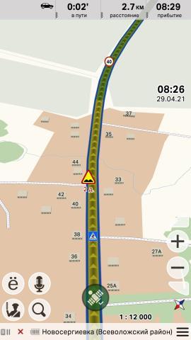 Screenshot_2021-04-29-08-27-16-343_cityguide.probki.net.jpg