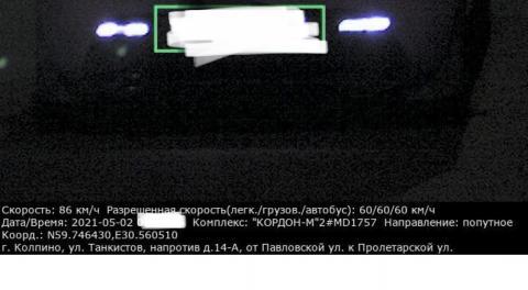 273EA78D-26D3-436F-8600-59EC43D5B3E7.jpeg