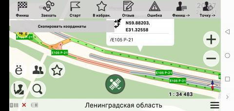 Screenshot_20210621_200745_cityguide.probki_net.thumb.jpg.f679a27d684cfc2114db0b74d8e6808a.jpg