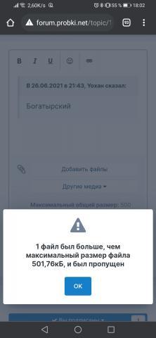 Screenshot_20210628_180231_com.android.chrome.thumb.jpg.6caa6e6b71c4372be731f62f87bf5897.jpg