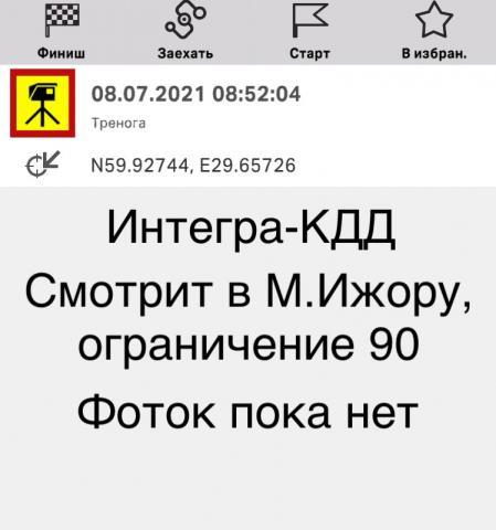 76E3E54A-EA2E-4A8D-8549-48ECB70DEACF.thumb.jpeg.0be521e470bae75cd529dc4577b9aac1.jpeg