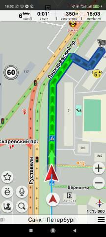 Screenshot_2021-07-01-18-02-06-714_cityguide.probki.net.jpg