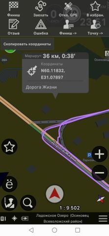 Screenshot_20210711_231327_cityguide.probki.net.jpg