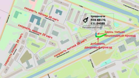 Шлиссельбург Скорости улиц и пешеходный проход N59_9417 E31_0407.jpg