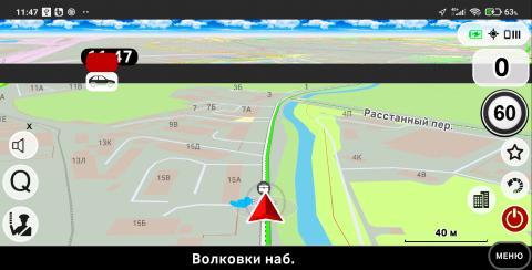 Screenshot_2021-08-09-11-47-15-934_net.probki.bgeo.jpg