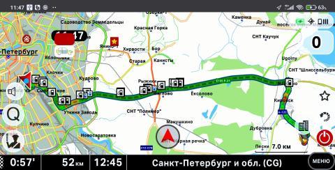 Screenshot_2021-08-09-11-47-59-216_net.probki.bgeo.jpg