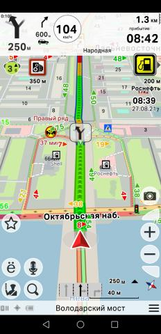 Screenshot_20210827_083947_cityguide.probki_net.thumb.jpg.d6351a6a4a986dfc3e76d126ba3ab54d.jpg