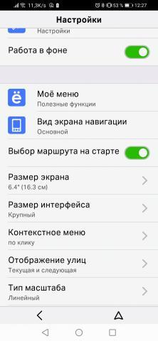 Screenshot_20210831_122720_cityguide.probki.net.jpg
